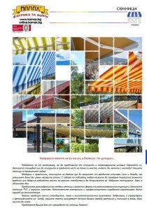 catalog 9
