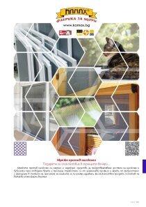 catalog 10