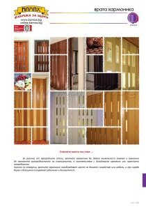 catalog 11