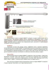 catalog 12