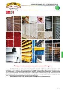 catalog 7