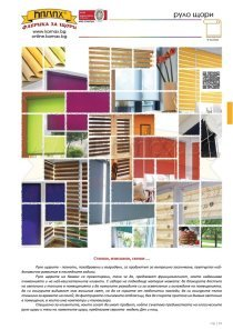 catalog 3