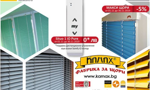 PROMOTION! Situo 1 iO Pure, Aluminum venetian blinds Maxi and External venetian blinds