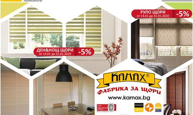 PROMOTION! Roller blinds & Zebra blinds and Wooden venetian blinds
