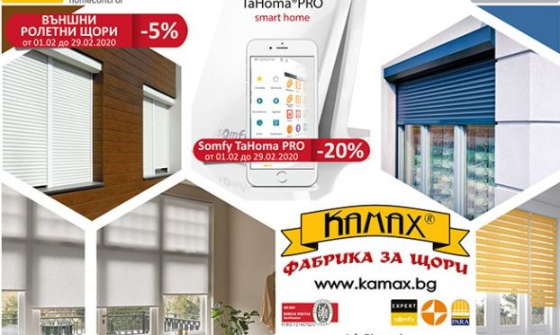 PROMOTION! TaHoma PRO, Roller blinds & Zebra blinds and Exterior roller shutters