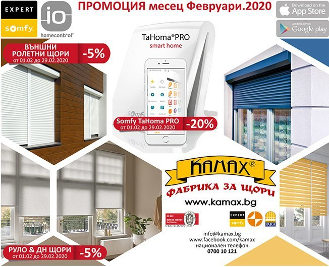 PROMOTION! TaHoma PRO, Roller blinds & Zebra blinds and Exterior roller shutters