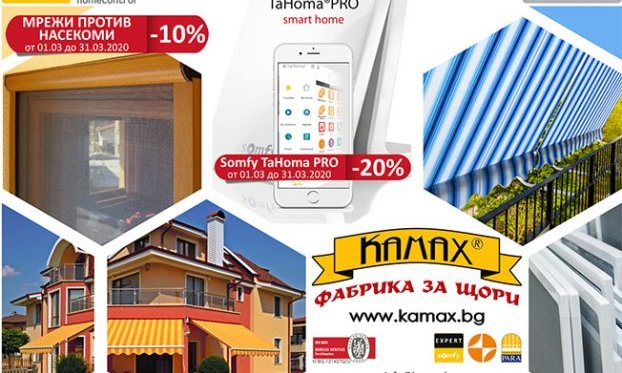 PROMOTION! TaHoma PRO, Awnings and Insect screens