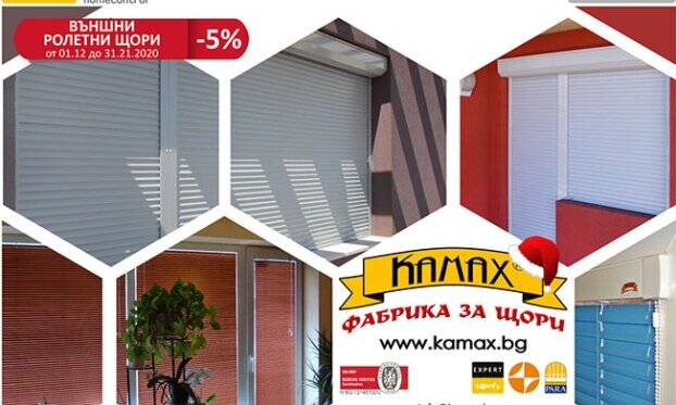 PROMOTION! Exterior roller shutters and Aluminum venetian blinds Maxi