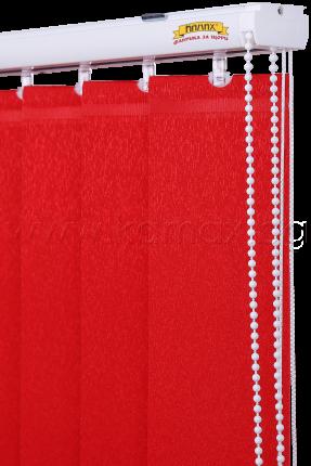 Вертикални щори - Алуминиева релса K01 Lux изображение