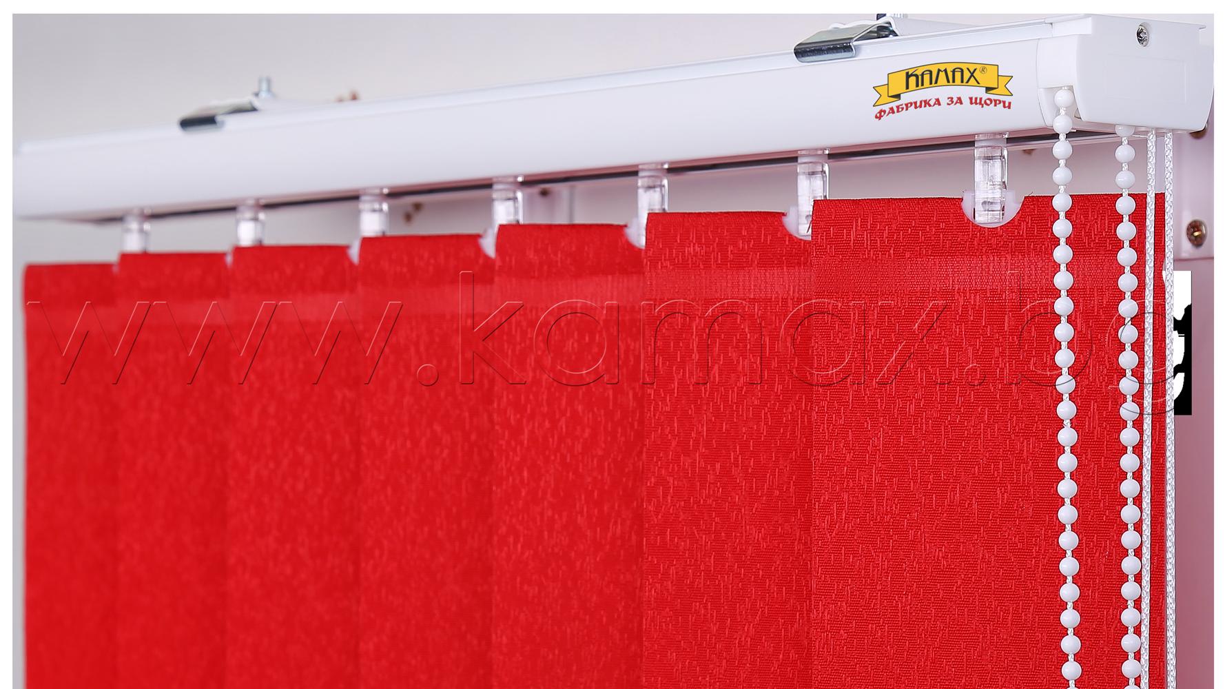 Вертикални щори - Алуминиева релса K01 Lux