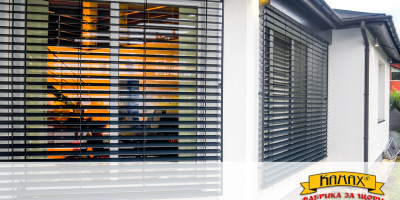 Стилна визия и енергийно ефективен дом с външни хоризонтални щори